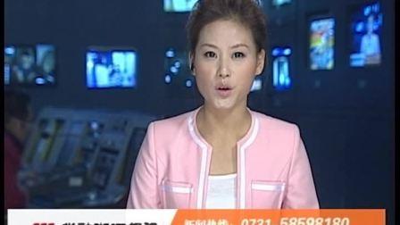 湘潭工程机械