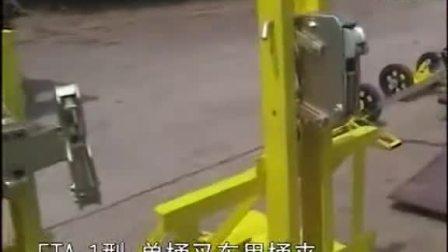 武汉汉利liftomatic FTA-1 单桶单头桶夹 叉车用油桶钢桶搬运夹具