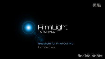 Baselight For FinalCutPro 2012-03调色教程