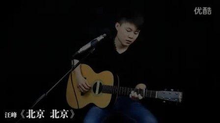 吉他 北京北京