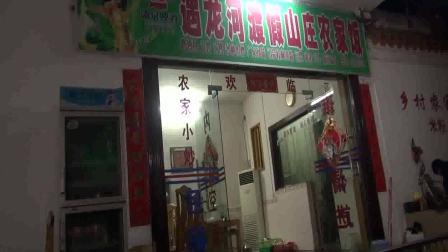 阳朔渡假山庄夜景美如画,有机产品(宝坛香茶)桂林市热卖中