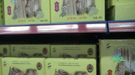 到了银子岩,一世不缺钱.有机产品(宝坛香茶)热卖中24