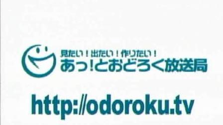 あっとおどろく放送局「アプリ製作所」 120327 小川麻琴