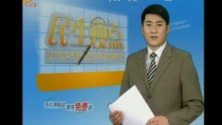 【阳江视频】81岁老人竟遭四个儿子遗弃 社会各界齐声谴责