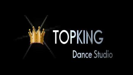 重庆街舞培训(TK)TOPKING舞蹈工作室最新HIPHOP教学视频