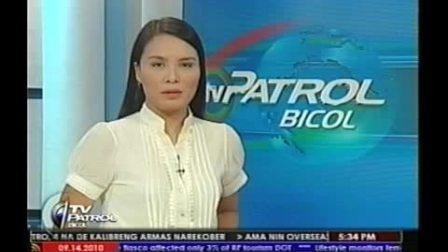 菲律宾电视台对Biocleaner设备的报道