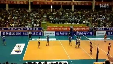 2012.4.1中国女排性别大战次局精彩部份3.flv