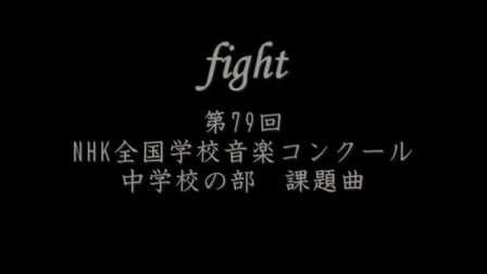 YUI cover fight 男声ひとり合唱