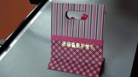 3050A烫印的礼品袋