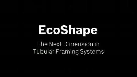 力士乐EcoShape-苏州