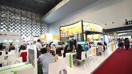 ITB China 2018 Day 1