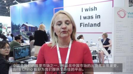 ITB China 2018 Day 3