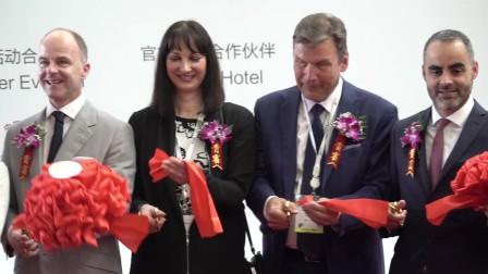 ITB China 2018 Day1-3