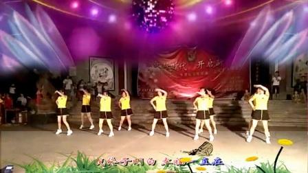 遂川卜村芳芳舞蹈队队形舞《暖暖的幸福》制作:冰心百合