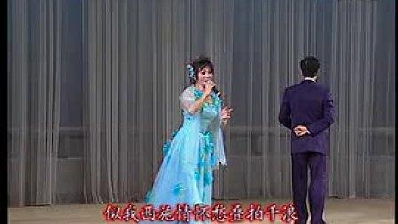 《梦会太湖》--黎骏声 杨春花