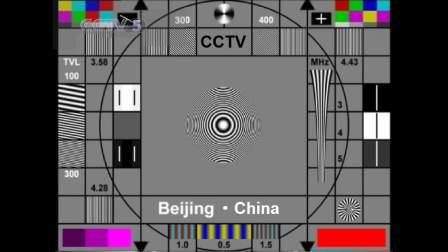 【自制】CCTV5测试卡20031125