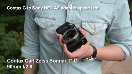 TECHART CONTAX G - Sony NEX AF 接環測試 - 90mm