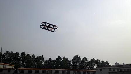 X30 Big Quadcopter Quadricopter Quadrocopter Parrot AR.Drone