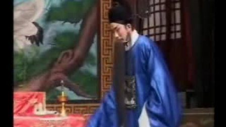 豫东红脸 景福仓 刘三秀在书馆做了一个梦