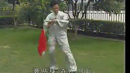 清泉站杨式太极刀教学(下集)