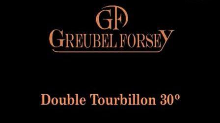 Greubel Forsey 30° 双体陀飞轮Vision系列