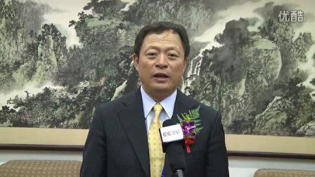 第二届京交会商事法律服务-专访全国律协会长