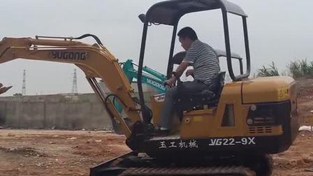精彩视频 玉工小型挖掘机工作视频