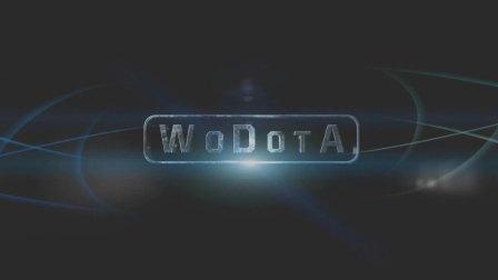 【WoDotA荣誉出品】每周DotA Top10第一百七十弹