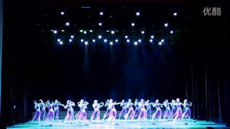 南理工舞蹈团-江苏省大学生艺术展演-《江南水趣》【20140515】