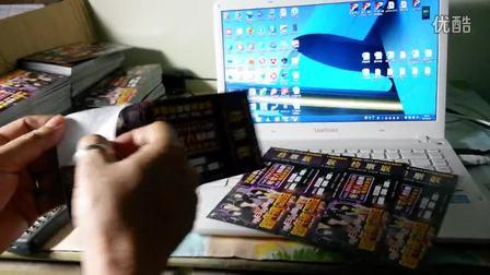 电子门票系统芯片门票加密及门票检验