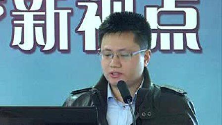北京大学卒中论坛 李则挚博士:卒中后疲劳