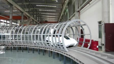 西南交通大学 超导磁浮速度体验