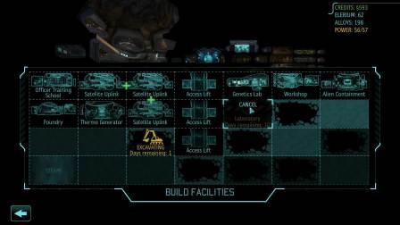 XCOM: Enemy Within, 第十三期,澳大利亚绑架任务与视野问题。