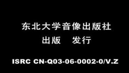 李嘉诚谈成功_标清