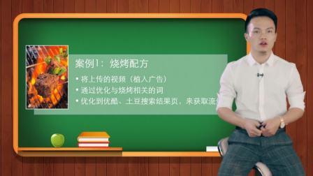 【网络创业】如何通过视频营销日发5单