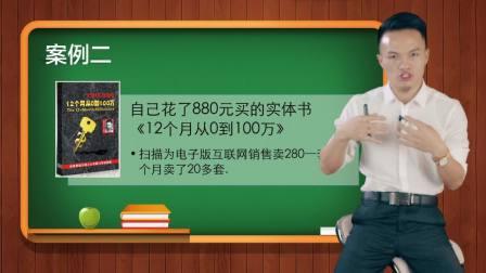 如何通过数据库营销月入8000【网络创业】 (1)