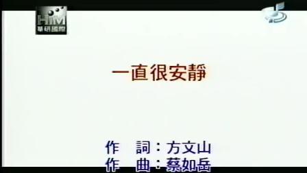 刘亦菲 - 一直很安静