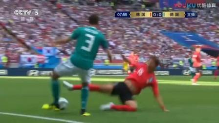 我在【全场集锦】孙兴慜金英权双双进球 韩国2-0德国截了一段小视频