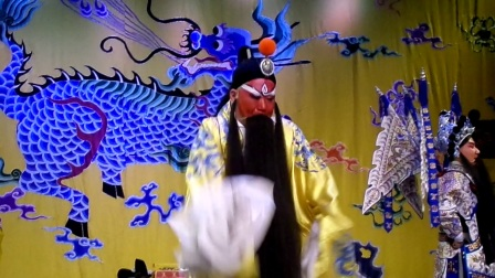 180627麒麟剧社斩黄袍2
