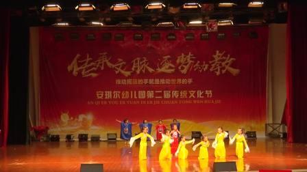 衡南县安琪尔幼儿园第二届传统文化节之《说唱脸谱》