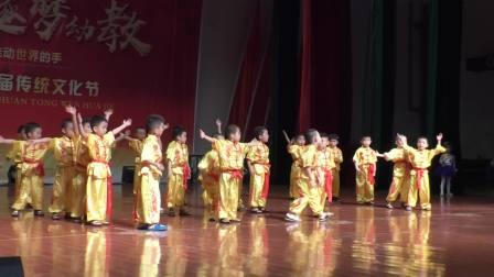 衡南县安吉琪尔幼儿园第二届传统文化节之《大中国》
