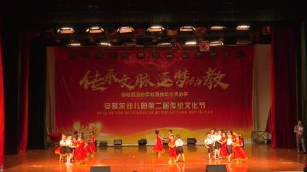 衡南县安琪尔幼儿园第二届传统文化节之《小小斗牛士》