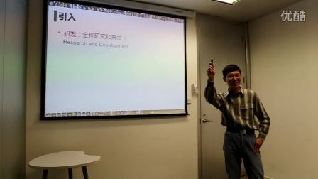 JAE demo class 研发