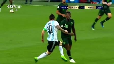 我在【全场集锦】梅西破门罗霍绝杀 阿根廷 2-1 尼日利亚截取了一段小视频