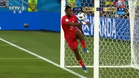 我在【全场集锦】贾努扎伊爆射破门 比利时1-0英格兰截了一段小视频