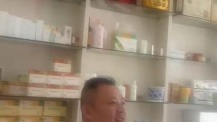 江北国珍店
