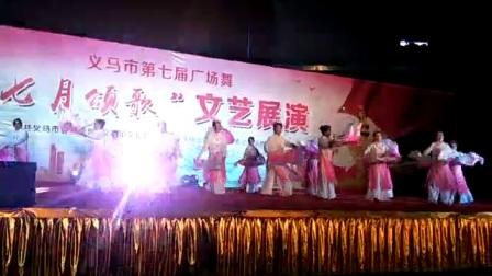 1530221220436庆七一演出舞蹈r芦花义马市常青舞蹈队