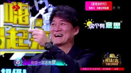 我在周华健深情演唱经典歌曲 广东美女好嗓音演绎《一生所爱》截取了一段小视频