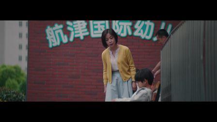 「神奇爸爸」——全新BMW X3微电影