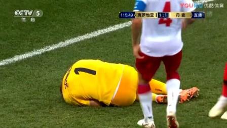 我在【全场集锦】苏巴西奇神扑救! 克罗地亚4-3丹麦截取了一段小视频